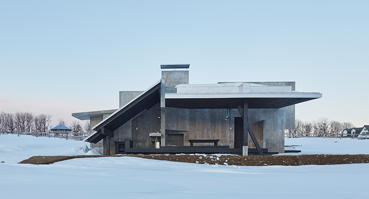Aho 39 S Award Winning Inverted House Has Opened In Japan