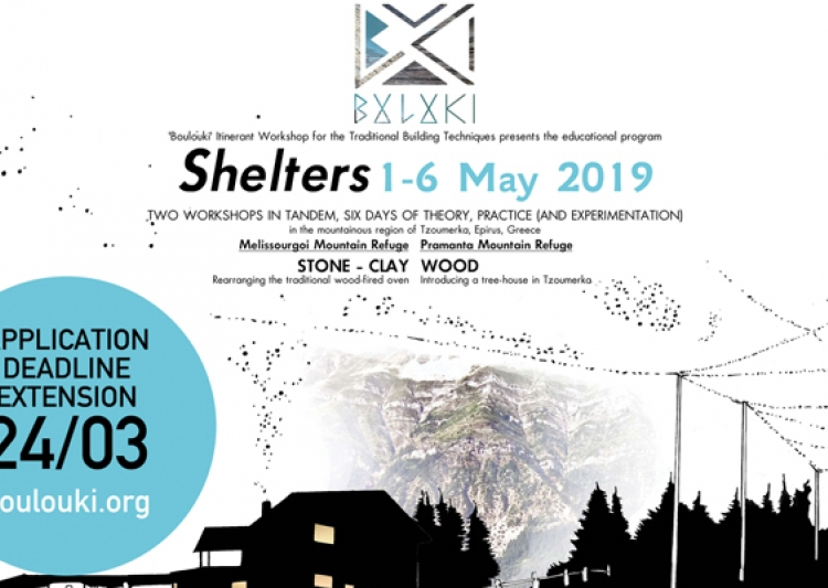 Shelters - Two Workshops in Tandem | The Oslo School of